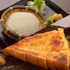 涌谷とうふ店のざる豆腐と三角油揚げ