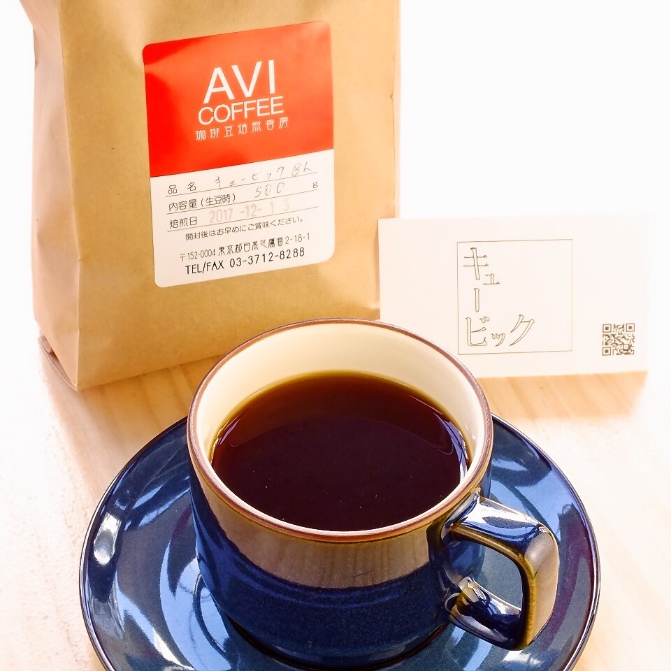 オーナーが選ぶ直輸入コーヒー
