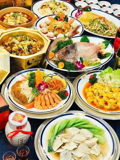 中華料理 又来軒【ゆうらいけん】 倉敷天満屋店 コースの画像