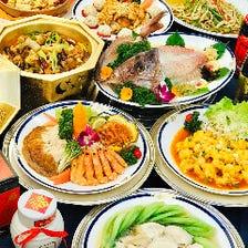 【2時間飲み放題付】前菜、油淋鶏、鯛の姿造り、麻婆豆腐など〈全10品〉【美味求心コース】