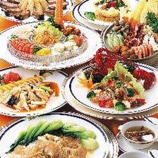 【お料理のみ】フカヒレスープ、ロブスター、鯛の四川風姿あんかけ等〈全10品〉【8,500円コース】