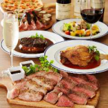 La Boucherie et Vin ~肉屋のワイン食堂~浜松町