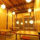 【ご宴会に最適!10名~16名様までご利用可能】2階席貸切席