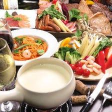 【3時間飲み放題付】肉盛り&チーズフォンデュ!プレミアム140種食べ飲み放題(宴会 飲み会 歓送迎会