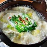 スープ餃子鍋