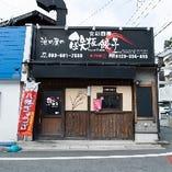 【アクセス】 JR 折尾駅から徒歩1分の好立地!集まりにも便利♪