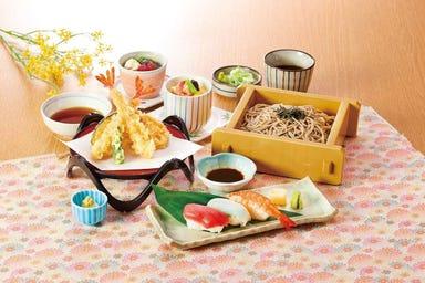 和食麺処サガミ藤枝店  メニューの画像