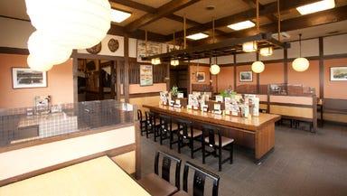 和食麺処サガミ藤枝店  店内の画像
