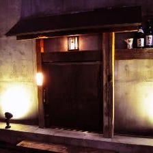 大人の為の隠れ家居酒屋