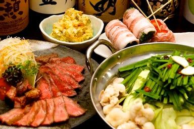 九州博多料理 もつ鍋 幸 大名古屋ビルヂング店 こだわりの画像