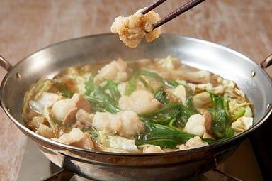 九州博多料理 もつ鍋 幸 大名古屋ビルヂング店 メニューの画像