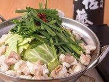 伝統の味を受け継ぐ「もつ鍋」