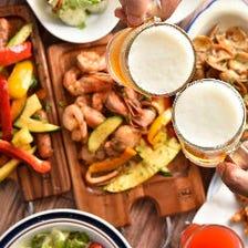 本格シュラスコと世界ビールで乾杯!