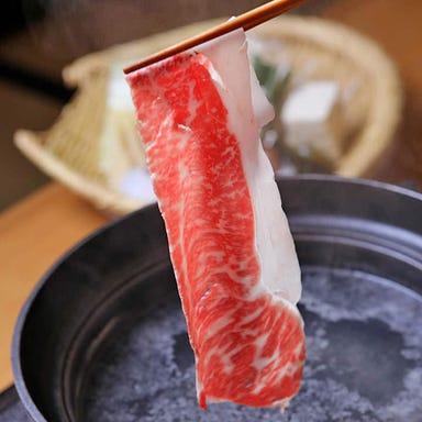 しゃぶしゃぶ 日本料理 木曽路 橿原店 こだわりの画像