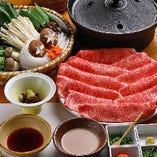 吟味された牛肉と、四季折々の旬の野菜を組み合わせたコースで「しゃぶしゃぶ」をお召し上がりいただけます