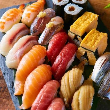 寿司食べ放題 個室居酒屋 呑んだくれ酒場 浜松町 大門店  コースの画像