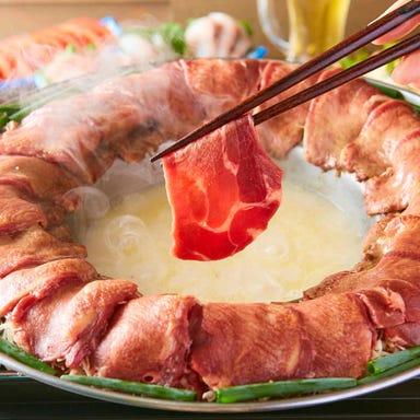 寿司食べ放題 個室居酒屋 呑んだくれ酒場 浜松町 大門店  こだわりの画像