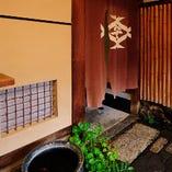 創業天保十年(西暦1839年)から受け継がれてきた「京の旅宿」