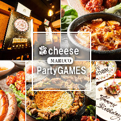 cheese&PartyGAMES ◯5(マルコ)千葉本店
