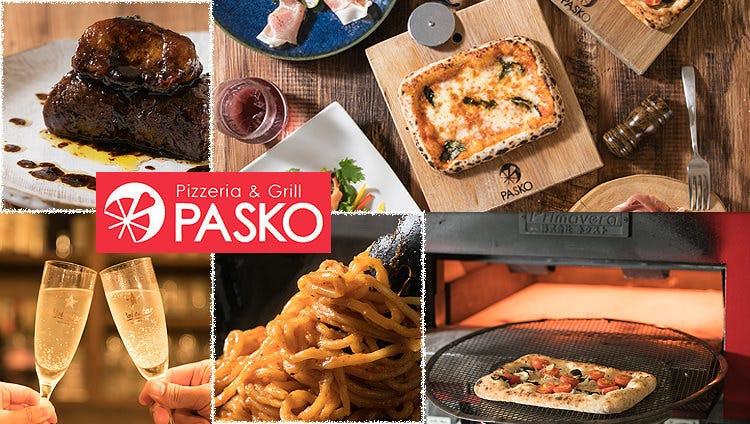 イタリア大衆食堂 PASKO(パスコ) 岸和田