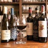 ワインの種類も多数揃っております。お好みでお選びください。