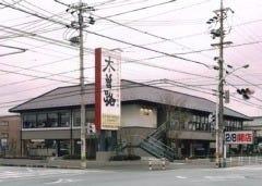 しゃぶしゃぶ・日本料理 木曽路 豊川店