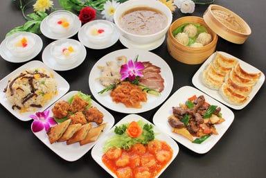 個室×火鍋食べ放題 雅叙宴‐GAJOEN‐ コースの画像