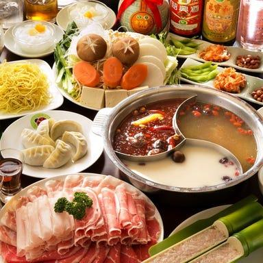 個室×火鍋食べ放題 雅叙宴‐GAJOEN‐ こだわりの画像