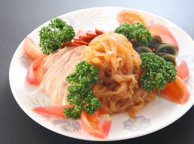 個室×火鍋食べ放題 雅叙宴‐GAJOEN‐ メニューの画像