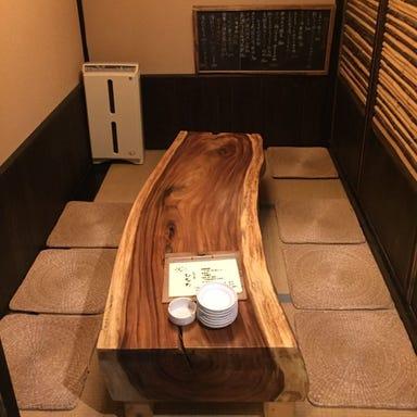鮮魚×厳選日本酒 おでん屋ひなた 辻堂 店内の画像