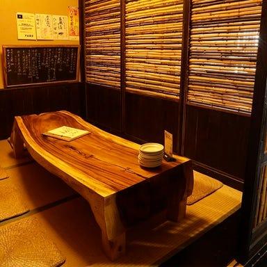 鮮魚×厳選日本酒 おでん屋ひなた 辻堂 コースの画像