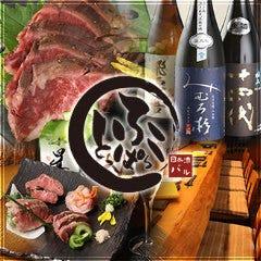 錦糸町 日本酒バル ふとっぱらや