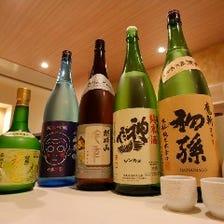 厳選の日本酒を多数ご用意