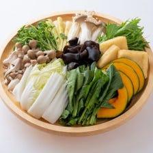 毎朝仕入れる新鮮季節野菜