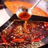 龍龍三色鍋