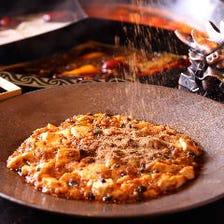 中国人シェフが作る本格四川料理