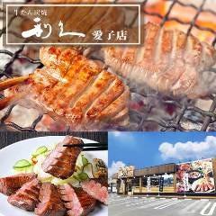 【青葉区郊外周辺】誕生日に食べたい、行きたい、連れて行って欲しいレストラン(ディナー)は?【予算5千円~】