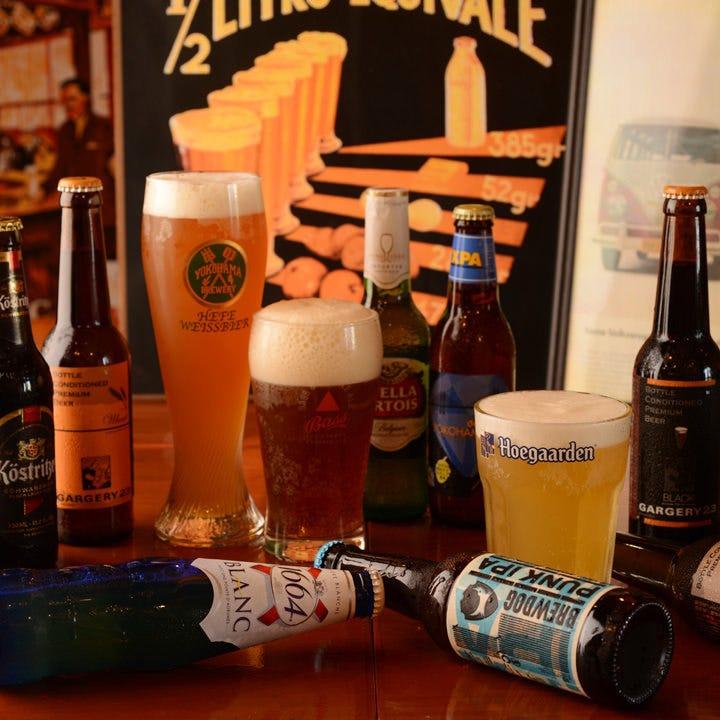 世界のビール勢揃い!全17種以上!