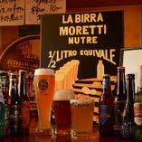海外のビール各種