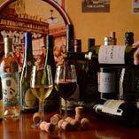 11種類のグラスワインに加え50種類のボトルもご用意!コストパフォーマンスのよいワインはメニューにないものもございます