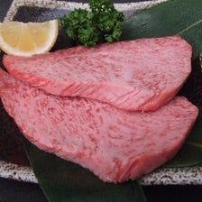 ◆こだわり抜いた上質な肉