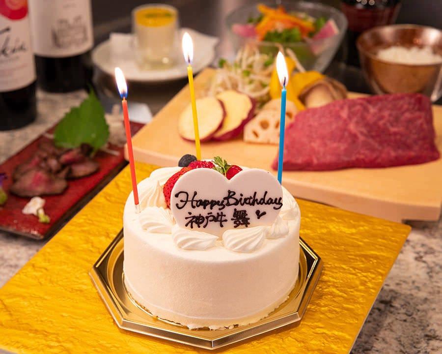 ※ホールケーキは別料金です。通常はカットケーキでのご用意。