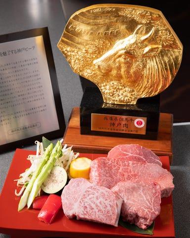 Oh!マイステーキ  コースの画像