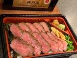 A5ランク プレミアム神戸牛 ステーキ重