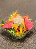 自家製2種のドレッシング 彩り野菜のミニサラダ