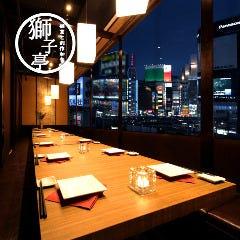蟹料理 グラム 新宿