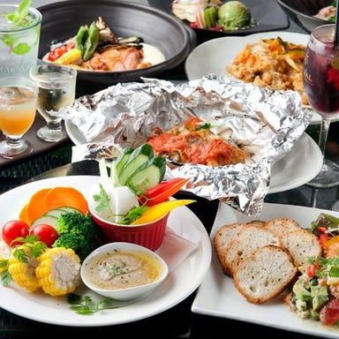 vegetables&food 彩や  コースの画像