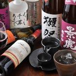 本日の日本酒はスタッフまでお気軽に