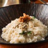 雑穀米の和風リゾット