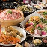 【各種ご宴会に】 ここでしか味わえない料理が愉しめるコース